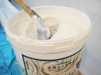 (株)赤坂建設様 施工 お菓子のかほり様