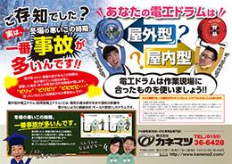 2014年1月増刊号