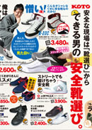 2013.夏の増刊号 表紙