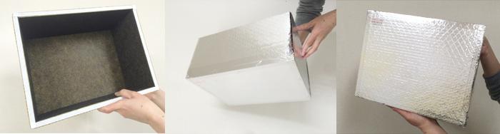 LEDダウンライト用気密断熱BOX