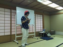 カネマツ しあわせフセン塾4