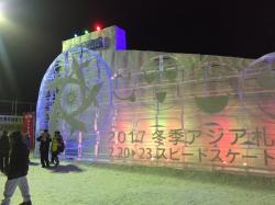 帯広こおり祭り画像